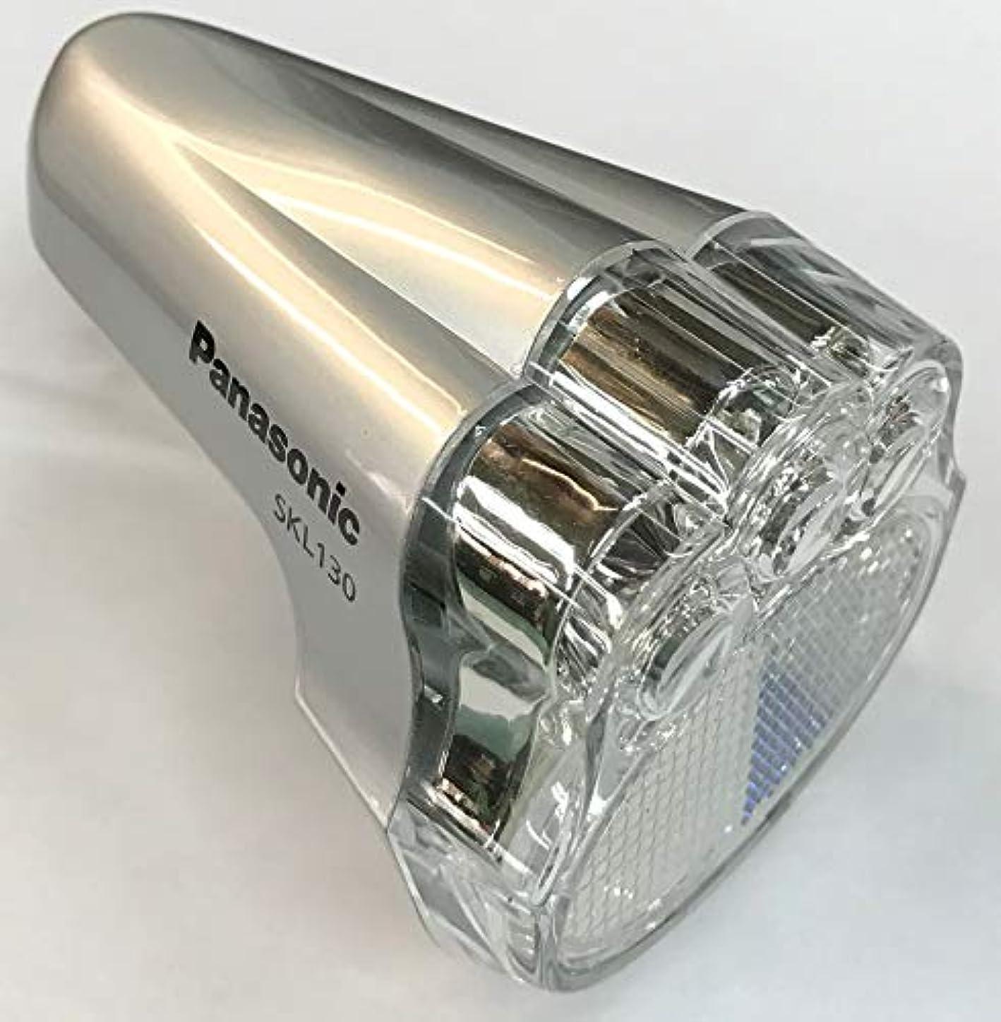 世界水没シャンパンPanasonic(パナソニック) SKL130S ハブダイナモ専用LEDライト シルバー フロントフォーク台座専用 SKL130S