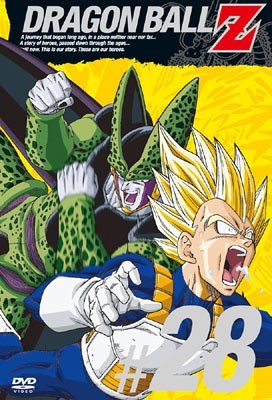 DRAGON BALL Z #28 [DVD]