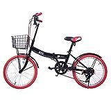 自転車 (オーエスジェー)OSJ 折りたたみ自転車 20インチ シマノ6段変速 カゴやライトやカギ付き 通勤 通学 7色