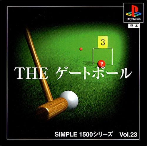 SIMPLE1500シリーズ Vol.23 THE ゲートボール