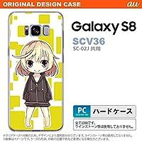 SCV36 スマホケース Galaxy S8 SCV36 カバー ギャラクシー S8 キャラ2-A 黄 nk-scv36-1336