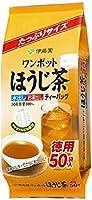 (まとめ買い)伊藤園 ワンポットほうじ茶ティーバッグ50袋 【×50セット】