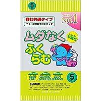 アイム(株) MC-BK059 掃除機用取り替えパック(各社共通・5枚入)
