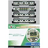 KATO Nゲージ E231系 東海道線・湘南新宿ライン 増結A 4両セット 10-595 鉄道模型 電車