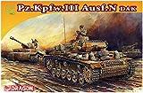 ドラゴン 1/72 第二次世界大戦 ドイツ軍 III号戦車N型 DAK ドイツ・アフリカ軍団 プラモデル DR7386