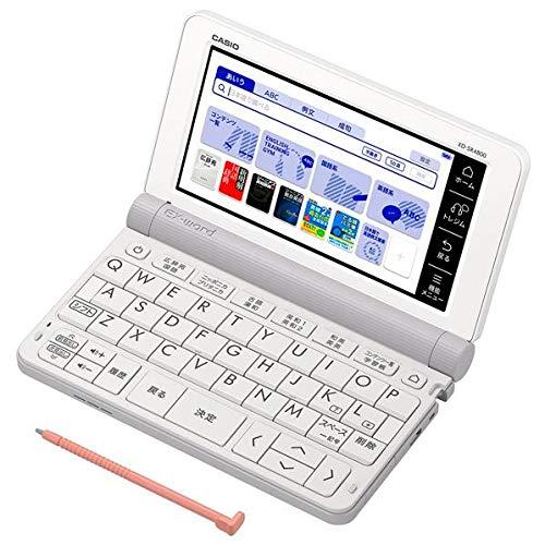 カシオ計算機 XD-SR4800WE 電子辞書 EX-wor...