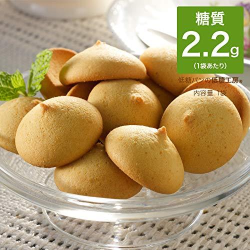 低糖質クッキー(低糖工房)糖質制限やダイエットにおすすめ! (1袋あたり糖質2.2g プレーン)
