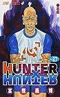 HUNTER×HUNTER 第27巻