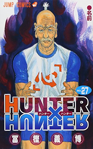 HUNTER×HUNTER NO.27