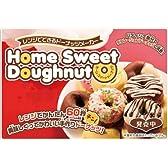レンジで作るドーナツメーカー Home Sweet Doughnut
