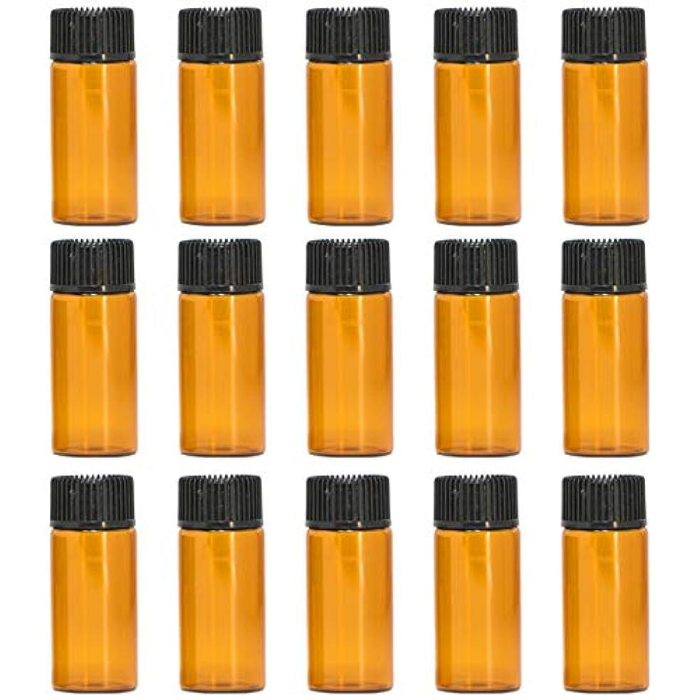 重要な解釈分析するアロマオイル 精油 遮光瓶 遮光ビン ガラスボトル ガラス製 エッセンシャルオイル 保存用 保存容器詰め替え 茶色 ブラウン (5ml?15本セット))予備入り