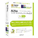 ALYac Internet Security Pro2.5(1年/1PC)