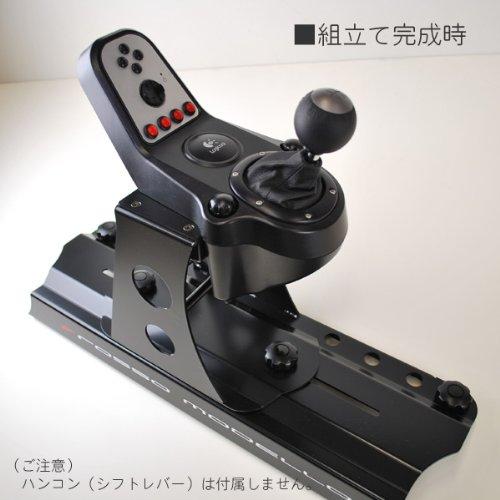 ロッソモデロ (rossomodello) GTD-RSシミュレーター専用 G25、G27専用 シフトレバー取付けベース