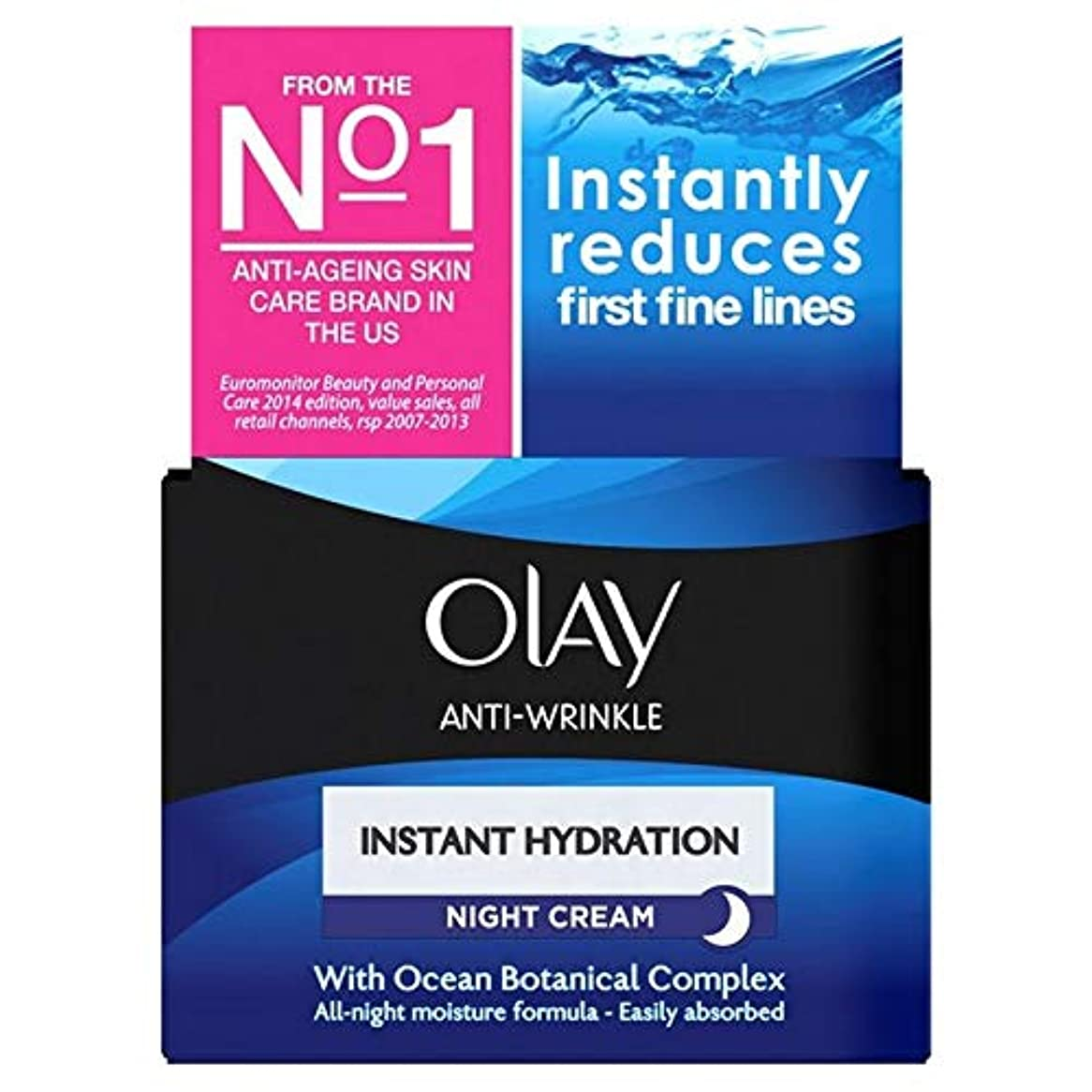 冒険水っぽい句[Olay ] オーレイ抗しわインスタント水和保湿ナイトクリーム50ミリリットル - Olay Anti-Wrinkle Instant Hydration Moisturiser Night Cream 50ml [並行輸入品]