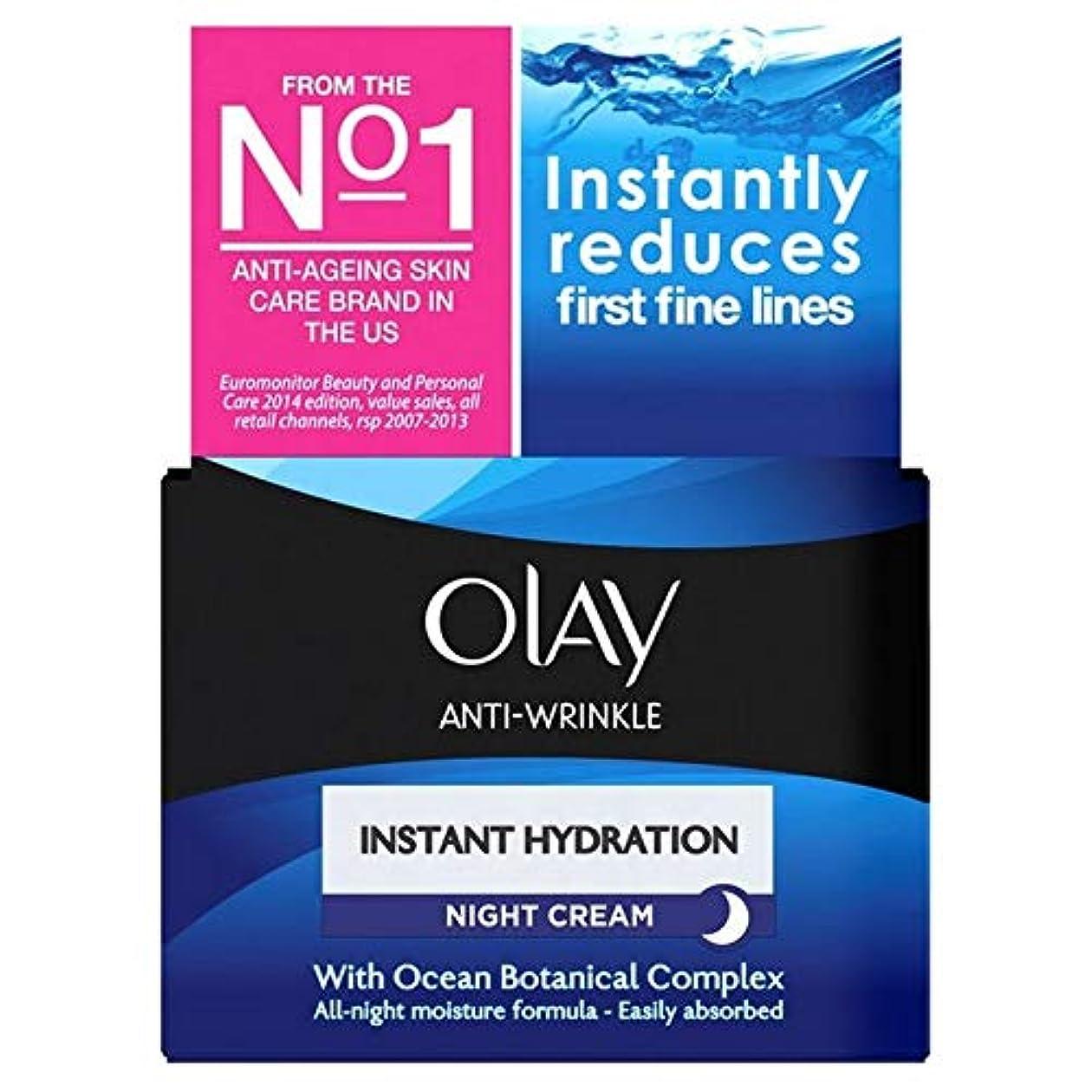 群衆溝虹[Olay ] オーレイ抗しわインスタント水和保湿ナイトクリーム50ミリリットル - Olay Anti-Wrinkle Instant Hydration Moisturiser Night Cream 50ml [並行輸入品]