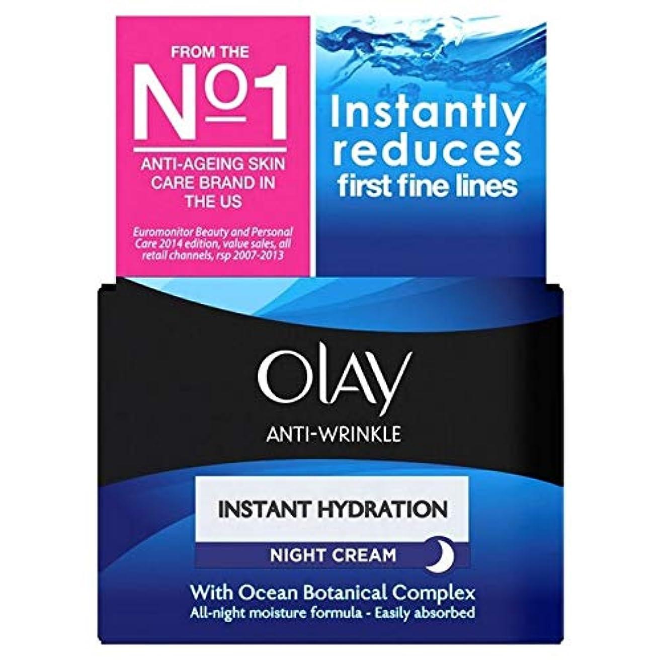雑種負[Olay ] オーレイ抗しわインスタント水和保湿ナイトクリーム50ミリリットル - Olay Anti-Wrinkle Instant Hydration Moisturiser Night Cream 50ml [並行輸入品]