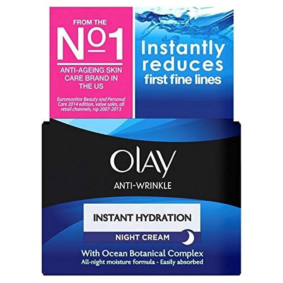 気性本ミリメートル[Olay ] オーレイ抗しわインスタント水和保湿ナイトクリーム50ミリリットル - Olay Anti-Wrinkle Instant Hydration Moisturiser Night Cream 50ml [並行輸入品]