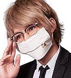【かわいいマスク】お口チャックマスク 3枚入り【個包装】