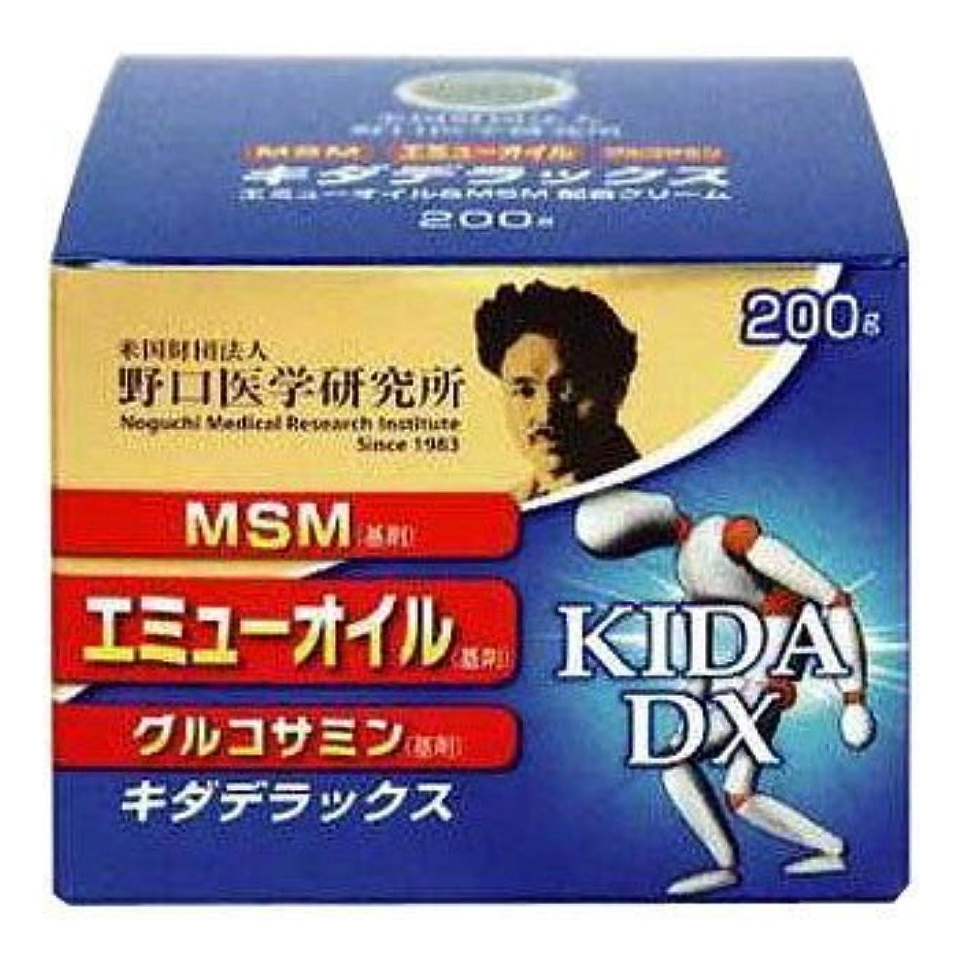 健康周り資格情報塗るグルコサミン キダDX お徳用200g