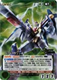 《Crusade》ゴッドライジンオー 【M】 GR-U-391MR / サンライズクルセイド 第22弾~無敵の戦士~ シングルカード