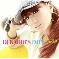 DJ KAORI'S JMIX Classics