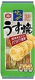 亀田製菓 サラダうす焼 93g×12袋