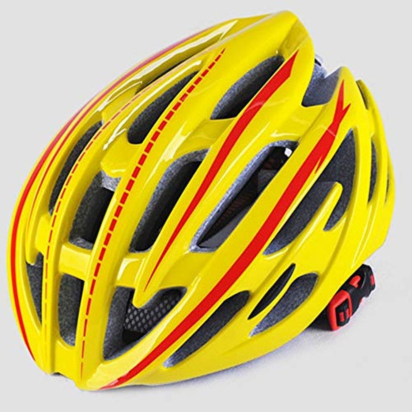 スタウトごちそう塊TOMSSL高品質 人および女性のヘルメットの換気および快適なヘルメットのための自転車の統合された形成のヘルメット TOMSSL高品質 (色 : Yellow)