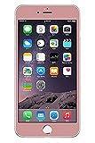 clear iPhone6s・6/Plus 全面フルカバー強化ガラスフィルム 0.3mm 硬度9H ラウンドエッジ加工 防指紋 透明度99% (ローズゴールド, 5.5)