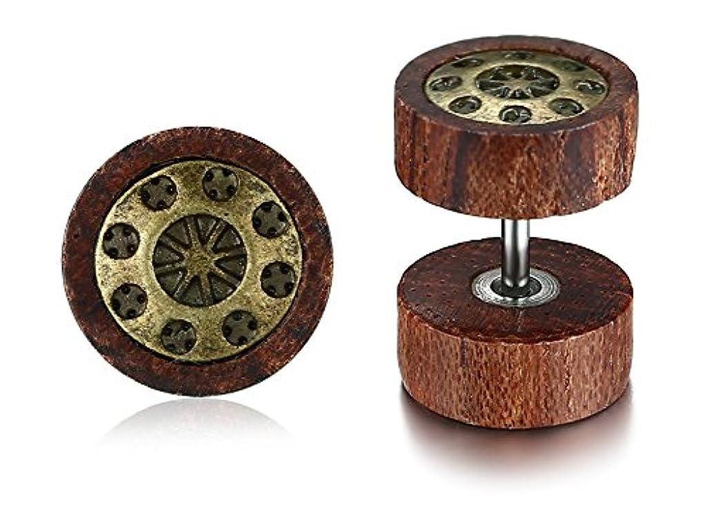バスケットボール速報枝ファッションユニセックス小さなステンレススチール木製ダンベルPiecingスタッドイヤリングスクリューバックボタンイヤリング