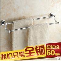 DACHUIタオルラック浴室壁マウント銅70 cm単極