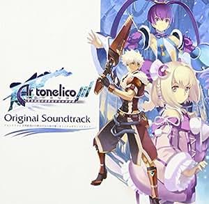 アルトネリコ3 世界終焉の引鉄は少女の詩が弾く オリジナルサウンドトラック