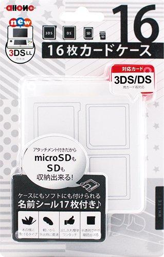 New3DS用カードケース16枚 ホワイト ALG-N3D16W