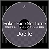 Poker Face Nocturne