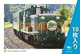 PC-84-10 [ 10枚入り ] 北海道 鉄道 はがき ポストカード 釧網線 釧路湿原 ノロッコ号