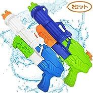 Diestord 水鉄砲 超強力飛距離 水ピストル 抜群の威力 水鉄砲合戦 水遊びおもちゃ ウォーターガンこども 夏祭り 水遊びの定番ゲーム 子供大人用 海水浴