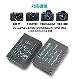 バッテリーパック Newmowa LP-E12 互換バッテリー 2個 + 充電器 セット Canon LP-E12 Canon EOS M M2 M10 M100 EOS 100D EOS Rebel SL1 EOS KISS X7 EOS M50 画像