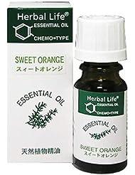 生活の木 Herbal Life スィートオレンジ 10ml