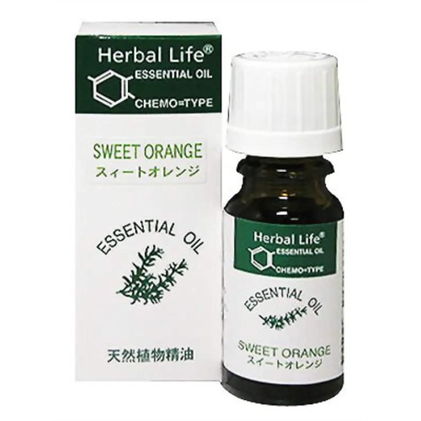 予定来て堀生活の木 Herbal Life スィートオレンジ 10ml