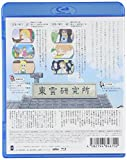 日常のブルーレイ 通常版 第6巻 [Blu-ray]