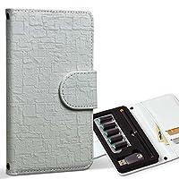 スマコレ ploom TECH プルームテック 専用 レザーケース 手帳型 タバコ ケース カバー 合皮 ケース カバー 収納 プルームケース デザイン 革 壁紙 白 シンプル 009667