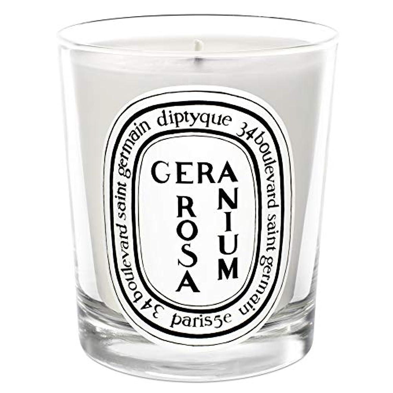 肉のライバル[Diptyque] Diptyqueゼラニウムローザ香りのキャンドル190グラム - Diptyque Geranium Rosa Scented Candle 190g [並行輸入品]