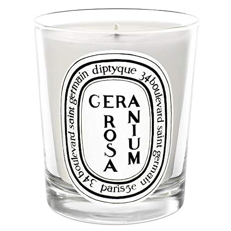 涙コンテンツ略奪[Diptyque] Diptyqueゼラニウムローザ香りのキャンドル190グラム - Diptyque Geranium Rosa Scented Candle 190g [並行輸入品]