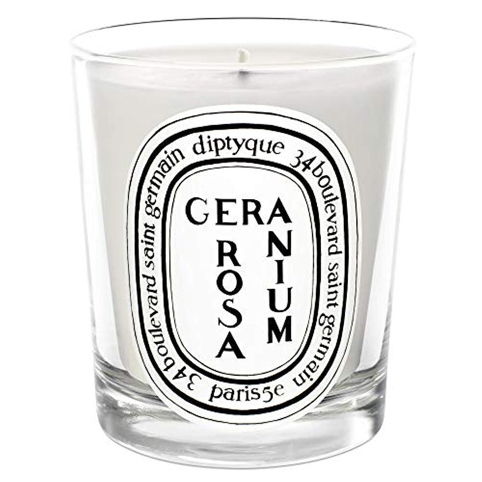 強打小間チューインガム[Diptyque] Diptyqueゼラニウムローザ香りのキャンドル190グラム - Diptyque Geranium Rosa Scented Candle 190g [並行輸入品]