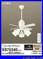パナソニック シーリングファン・インテリアファン XS75340