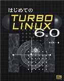 はじめてのTurboLinux6.0