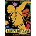 Lupin the 3rd: Complete First TV Series (ルパン三世 第1期 DVD-BOX 北米版)[Import]