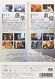 エルフェンリート 3rd Note [DVD] 画像
