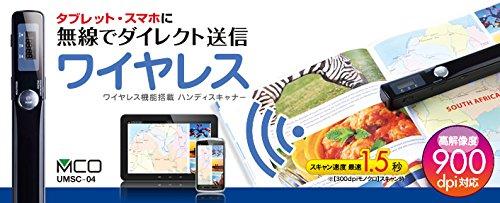co.,ltd ミヨシMCO モバイルハンディスキャナ- Wifi対応 UMSC-04