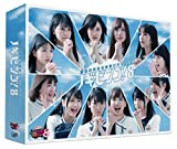 NOGIBINGO!8 Blu-ray BOX