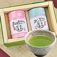 敬老の日 プレゼント お茶 煎茶 80g 2本セット (敬老の日/祖父 祖母)